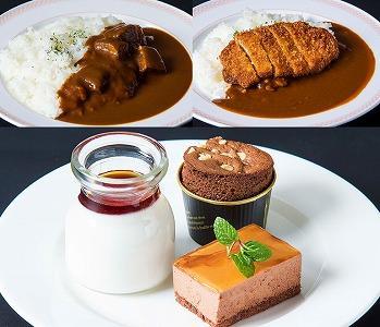 『カレー&パスタ』メイン料理1品チョイスとミニスイーツ食べ放題